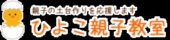 ひよこ親子教室|西東京市で子育て満喫!